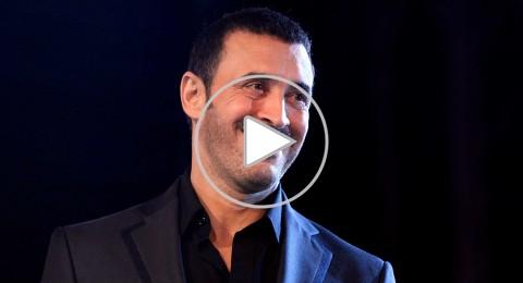 كاظم الساهر يفتح أبواب بيته في المغرب أمام الكاميرات