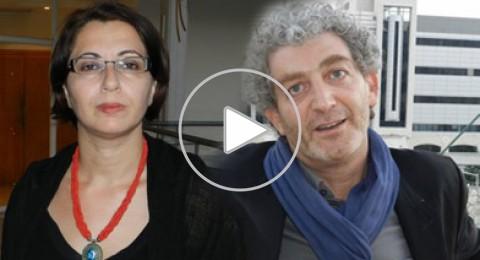 الناصرة تعرض الدولة المشتركة والمحادثة المحتملة