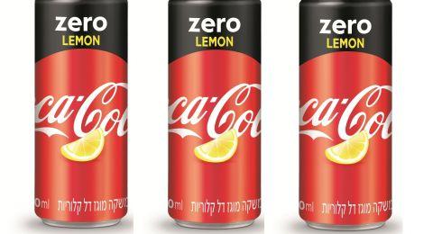 بعد 10 سنوات من عرض كوكا-كولا زيرو في البلاد كوكا -كولا تعرض Coca-Cola ZERO Lemon