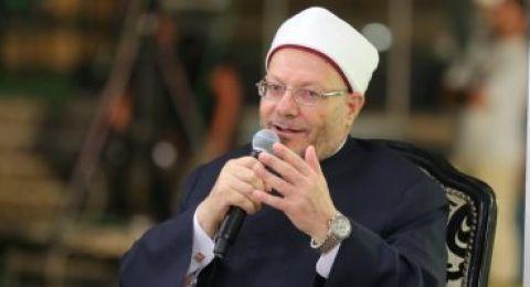 مفتى مصر: المتطرفون يعتمدون المنهج الحرفى للنصوص الدينية