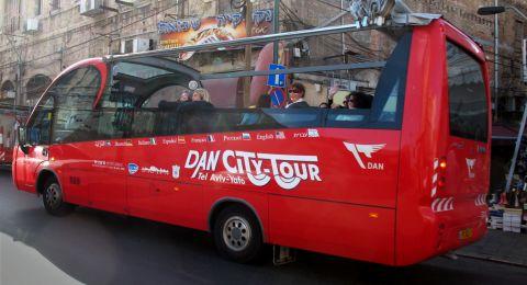 رفع أجور السائقين في شركة دان في جنوب البلاد لـ 43 شيكل للساعة
