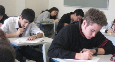 إنتهاء إمتحانات البجروت موعد الصّيف وبدء إمتحانات بجروت الموعد الشّتوي .
