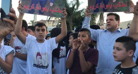 ام الفحم تصرخ التحاما مع قلنسوة وتطالب الخاطفين بإعادة كريم لأهله
