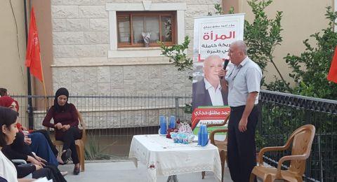 اجتماع انتخابي وحلقة بيتية ناجحة مع النساء للمرشح الرئاسي الطمراوي د. احمد مطلق حجازي في الحي الشمالي