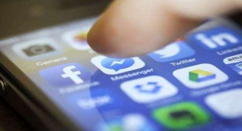 فيسبوك مسنجر يتوقف عن العمل في أجهزة أندرويد