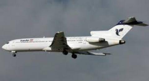 التدخين يكاد يتسبب بكارثة طائرة