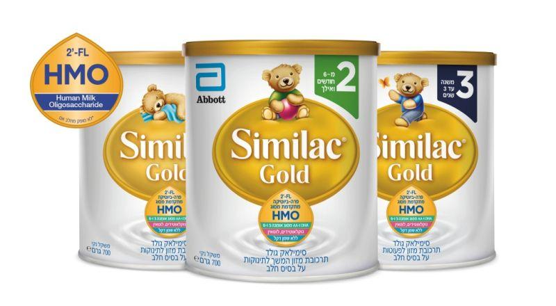 مختصو سيميلاك جولد: كيف يمكن للحديد، الكالسيوم وفيتامين D ان تؤثر على صحة طفلك في المستقبل؟