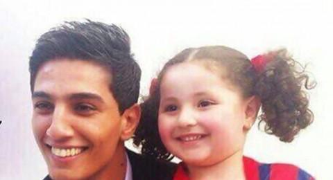 هل هذه طفلة محمد عساف؟!