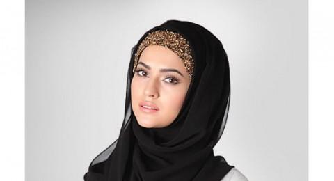 اكسسوارات الحجاب تضفي لمسة مضيئة على طلتك