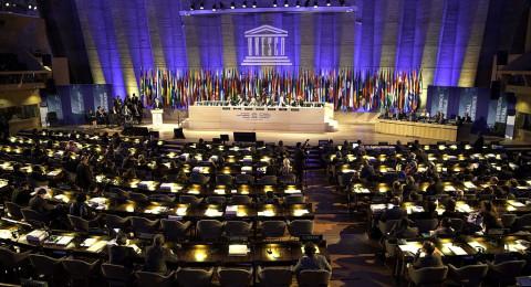 الولايات المتحدة تهدد بالإنسحاب من اليونسكو