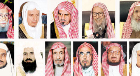 علماء السعودية: المملكة تأسست على الكتاب والسنة ونحن دائما مع ولاة الأمر