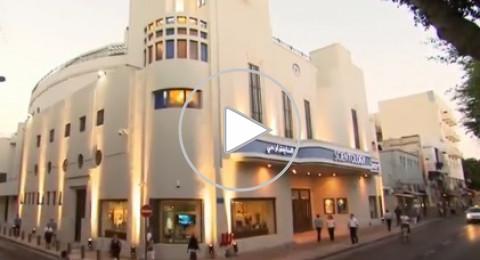 تعرفوا على سينما الحمراء في مدينة يافا، قبل النكبة