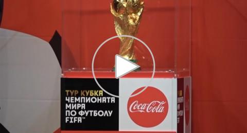 كأس العالم يصل مدينة كاليننغراد الروسية