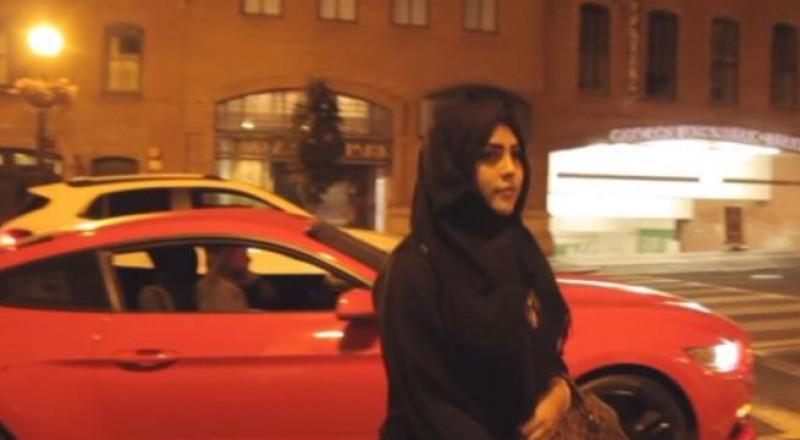 دانا تصدم السعودية بفيديو اباحي جدًا
