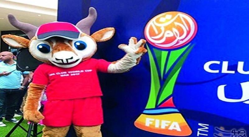 أبو ظبي: سحب قرعة كأس العالم للأندية
