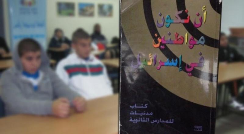 الاستاذ عمرو اغبارية لـبُكرا: نستهجن التغييرات الجديدة ببچروت المدنيّات