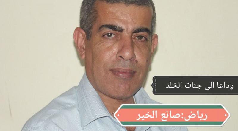 ام الفحم تفجع برحيل عضو بلديتها رياض محاميد