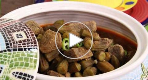 طبق اليوم، طاجن الباميا واللحم من مطبخ منال العالم