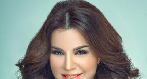 فريال يوسف تنهي تصوير مسلسل