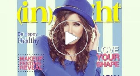 دانييلا رحمة تطل بإثارة على غلاف مجلة Insight Egypt