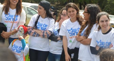 مشاركة واسعة للمُجتمع العربيّ بمسار على جبل الجرمق ضمن مُشارَكة أكثر من 20،000 مواطن بِـ
