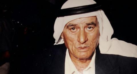 الحاج صبيح عارف عبيد زعبي (أبو سميح) من قرية نين في ذمة الله