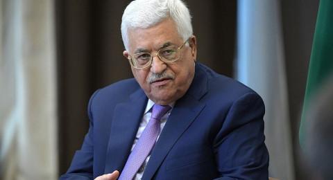 عباس: هذا هو سبب اجراءاتنا ضد غزة ..