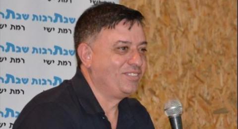 فوز افي جباي برئاسة حزب العمل