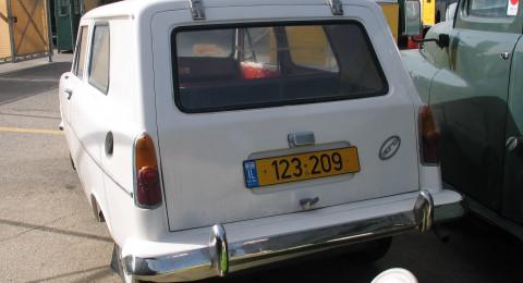 بدءً من اليوم: لوحات تسجيل السيارات الاسرائيلية من 8 ارقام