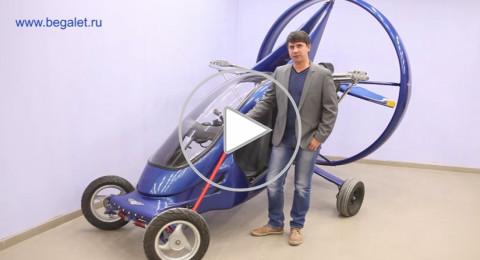 الكشف عن سيارة روسية برمائية طائرة