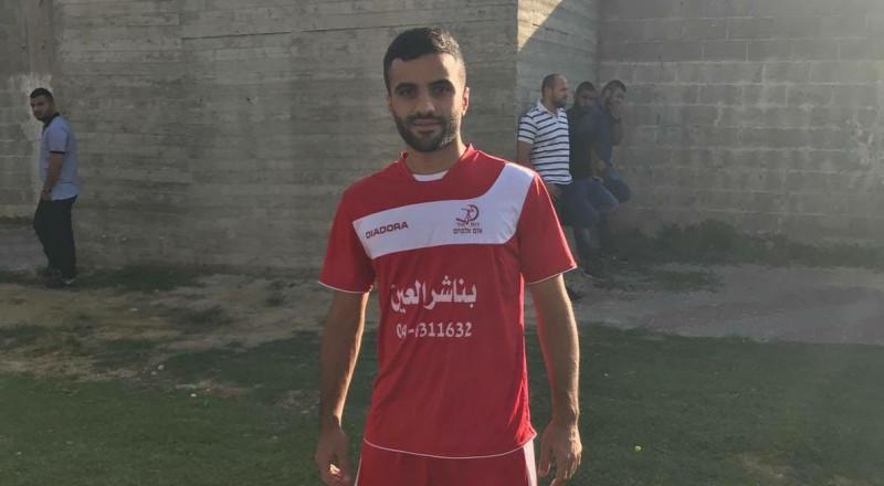 محمد عقل ينضم لكادر لاعبي هـ.ام الفحم
