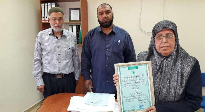 المربية المتقاعدة ناهية جبارين تحصل على اللقب الأول في العلوم الإسلامية في جيل 64