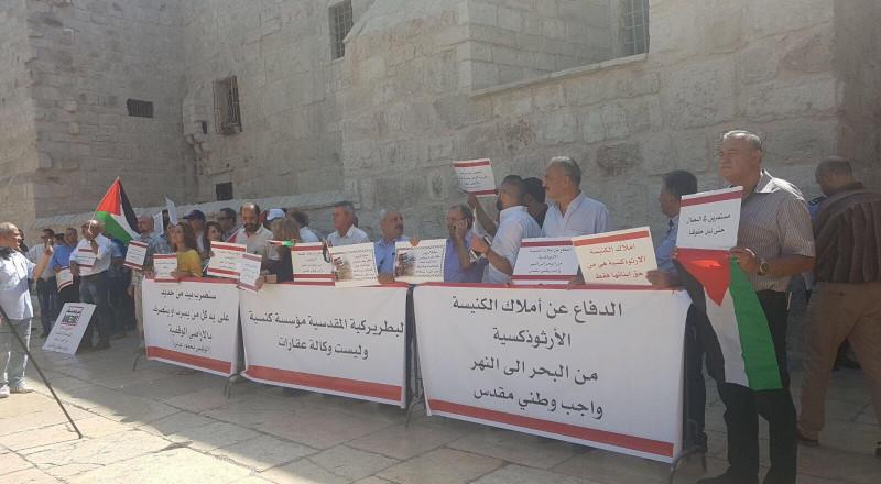القدس : القوى الوطنية تطالب بوقف مسلسل التفريط بأراضي الوقف العربي الارثوذكسي