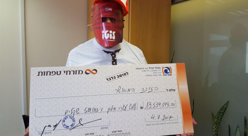 مواطن من حيفا فاز بالجائزة الأولى باللوتو بقيمة 13.5 شيكل، بعد أن فاز بالجائزة الأولى قبل 20 عاما بقيمة 7 مليون شيكل.