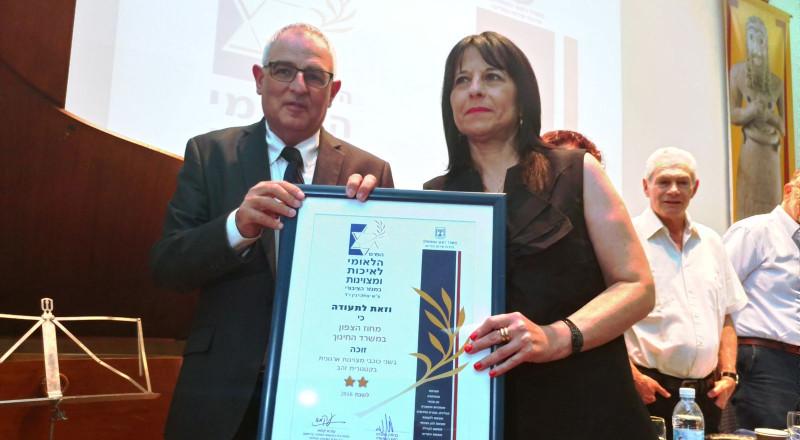 مفوضية خدمات الدولة :منح د. أورنا سمحون مديرة لواء الشمال بجائزة الوسام الذهبي من الدرجة الثانية