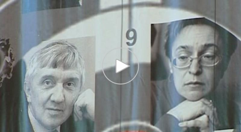 روسيا تحتفل باليوم العالمي للتضامن مع الصحفيين