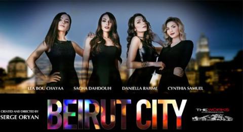 بيروت سيتي - الحلقة 8