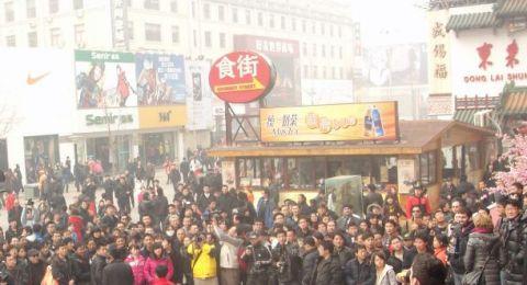 الصين تشتكي على الولايات المتحدة.. وتهددها بالعقوبات