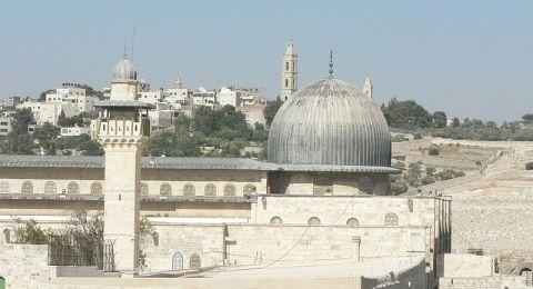 التشيك تقرر نقل سفارتها من تل أبيب للقدس