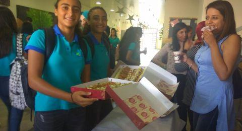 مدرسة بيت الحكمة الثانوية- الناصرة تُحي ذكرى الهجرة النبوية