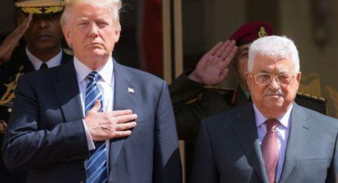 الرئاسة الفلسطينية : القدس اهم من العلاقة مع اميركا