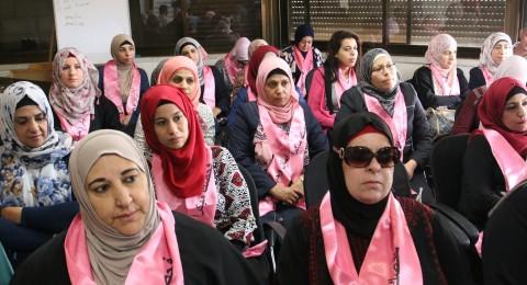 محافظ القدس يطلق فعاليات الحملة الوطنية للوقاية من سرطان الثدي