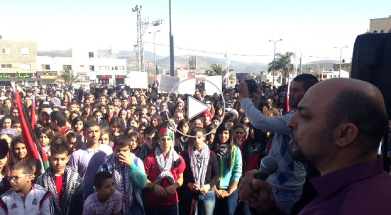النائب مسعود غنايم في مظاهرة الطلبة في سخنين: طز بالقانون الذي يستبيح دماءنا ومقدساتنا