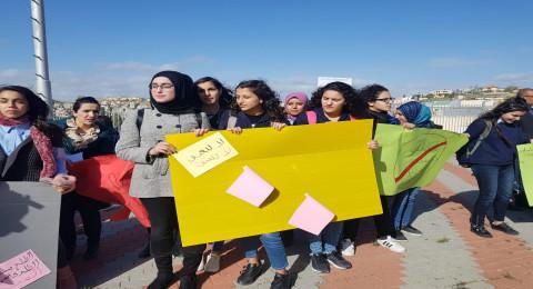 أم الفحم: وقفة احتجاجيّة ضد خطف أحد المعلّمين