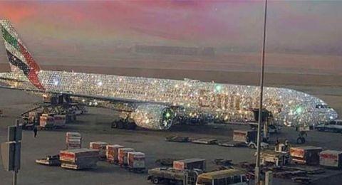 قيل إنّها لأحلام.. ما قصة الطائرة الإماراتية المرصعة بالألماس؟