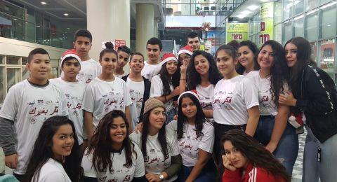حيفا: حملة