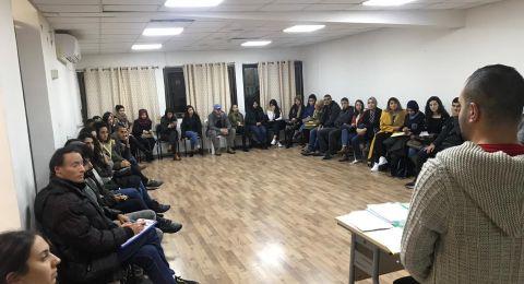 انتخاب الهيئات الرسمية في نادي الطّلّاب الجامعيّين البلدي- النّاصرة