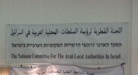 بعد 10 أيام، اللجنة القُطرية ستنتخب رئيسها الجديد بعد مازن غنايم