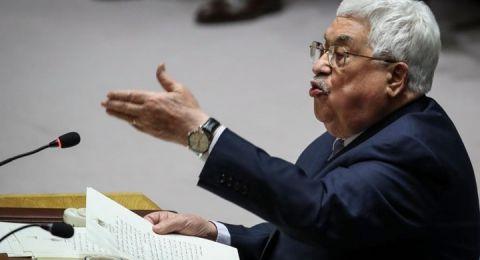 """الرئيس عباس يعلن أنه سيحل المجلس التشريعي """"قريبا"""""""
