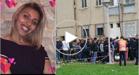 جريمة قتل اخرى.. وهذ المرة في عكا..طعن إيمان أحمد عوض (29 عاما)